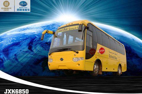 Bonluck Bus JXK6850