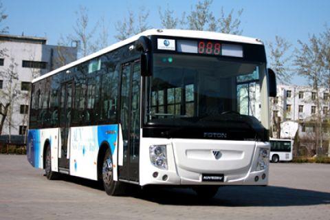 AUV Bus BJ6123C7MJB