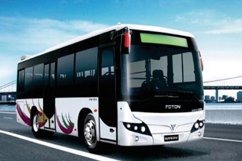 AUV Bus BJ6930C5MEB