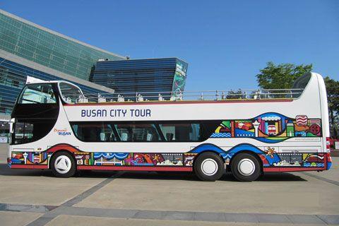 Youngman Bus JNP6127SC
