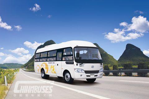 Higer Bus KLQ6759AR