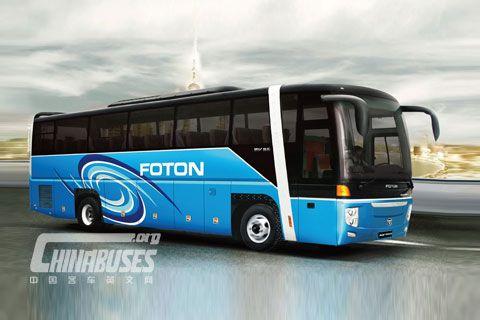 Foton Bus BJ6126+Weichai Power WD615.46, Cummins L340 20 engine