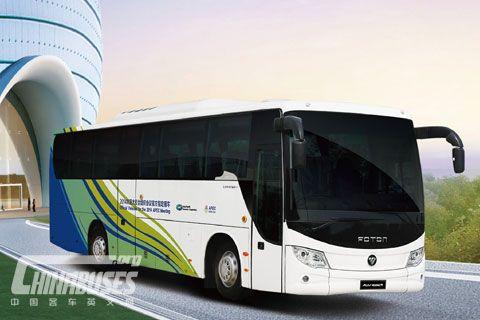 AUV Bus BJ6103