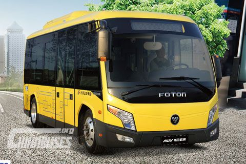 AUV Bus BJ6650