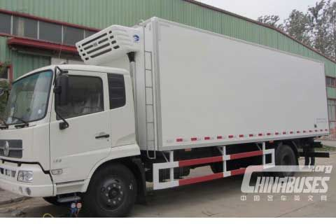 Tongsun Refrigeration Unit