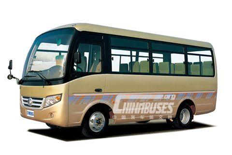 Yutong Bus ZK6720DF