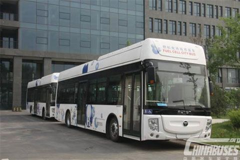 AUV Hydrogen Fuel Cell Bus