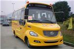 King Long Bus XMQ6660ASD5 school bus