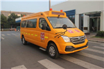 SAIC Maxus Bus SH6591A4DB-YB diesel engine school bus