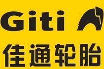 Giti Tire Corporation