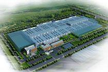 Saic Fiat Powertrain Hongyan Co., Ltd.
