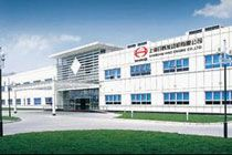 Shanghai Hino Engine Co., Ltd.
