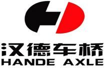 Shaanxi HANDE Axle Co., Ltd