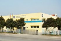 ZF Drivetech (Suzhou) Co., Ltd.
