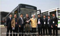 Complete Coverage Report of Busworld Asia 2009