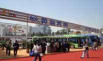 Beijing Int'l Expo on Buses, Trucks & Components
